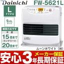【メーカー取寄せ】ダイニチ2021年最新モデル 石油ファンヒ