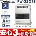 【メーカー取寄せ】 ダイニチ2021年最新モデル石油ファンヒ