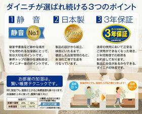 【あす楽対応】ダイニチハイブリッド式加湿器(木造8.5畳まで/プレハブ洋室14畳まで)HD-500C/HD500Cホワイト(W)