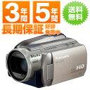 パナソニック デジタルハイビジョンビデオカメラ「3MOS/追っかけフォーカス/おまかせiA」HDC- ...