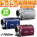 ビクター Everio(エブリオ) 60GBハイビジョンハードディスクムービー GZ-HD300 G ...
