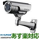 【あす楽対応/新品】 マスプロ電工SDカードレコーダー内蔵カメラフルハイビジョン録画赤外線夜間撮影対応 カメラ単体で監視と録画SDカード(64GB)付属 ASM03FHD 2