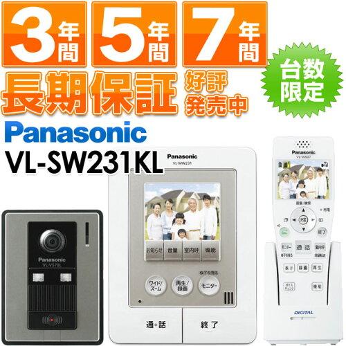 Panasonic パナソニック ワイヤレスモニター付テレビドアホン どこでもドアホン広...