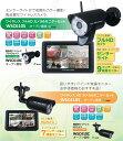 【あす楽対応/新品】 DXアンテナ防犯カメラセット屋外用高画質フルHD210万画素ワイヤレスカメラ&モニターセット センサーライト搭載スマートフォン・タブレットで映像を確認マイク・スピーカー内蔵WSC610S