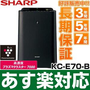 【あす楽対応/KC-F70同クラス】SHARP シャープ 「高濃度プラズマクラスター7000搭載」技術搭載 加湿空気清浄機 (空清31畳まで/加湿17畳まで) KC-E70/KCE70-B (ブラック系)
