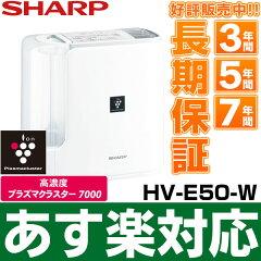 【あす楽対応/在庫有/即納】シャープ 高濃度プラズマクラスター7000搭載(木造8.5畳まで/…