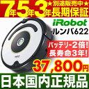 アイロボット iRobot 自動掃除機ルンバ ルンバ622(R622060)【安心の日本正規品…