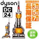 ダイソン dyson スティックサイクロンクリーナー 吸引力が変わらない掃除機DC24 motorheadDC24 ...