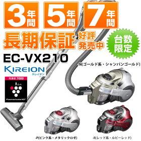 シャープハイグレードタイプサイクロンクリーナー掃除機EC-VX210ECVX210