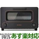 【あす楽対応/ポイント5倍/2020年9月24日リニューアル/新品・未開封】BALMUDA/バルミューダBALMUDA The Toaster(バルミューダ ザ・トースター)オーブントースターK05A-BKブラック