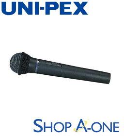 ユニペックスUNI-PEX800MHzワイヤレスマイク:ワイヤレスマイクロホンWM8130A.jpg