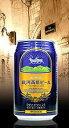 【送料無料】銀河高原ビール ヴァイツェン缶 350ml×24本