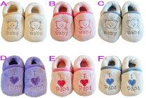 ベビーブーティ赤ちゃんの室内履きMサイズ12.5cm9-18ヶ月