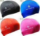 【ゆうメール送料無料!】ベビーキッズ子供スイムキャップ水泳帽ワンサイズ水泳帽子R02
