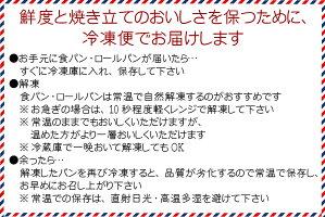 【無塩パン】ロールパン72個入り(送料込)リピーター続出!!