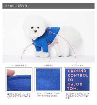 【正規代理店】sniff's friends メジャートムスウェット 韓国犬服 犬服 ドックウエア