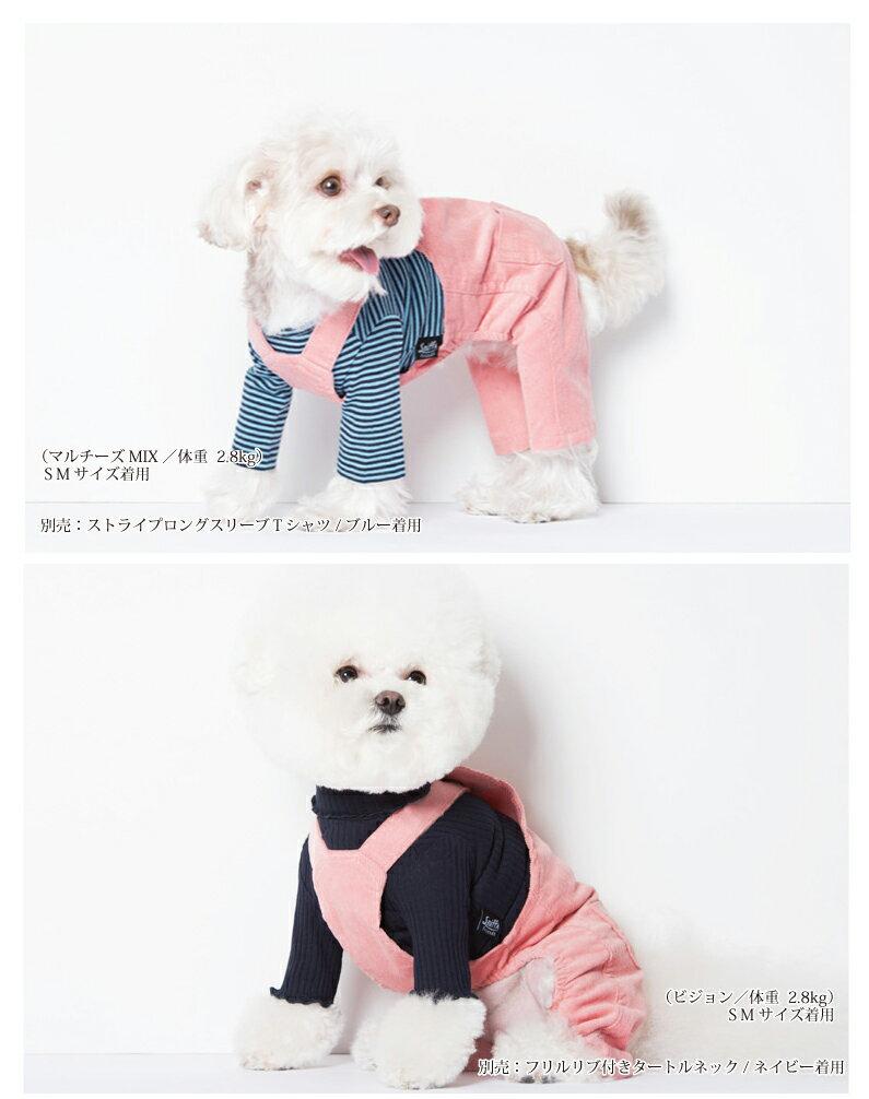 半額!!【正規代理店】sniff's friends コーディロイ オーバーオール 韓国犬服 犬服 ドックウエア
