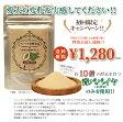 【パパイヤ発酵食品/犬サプリ/犬 酵素】