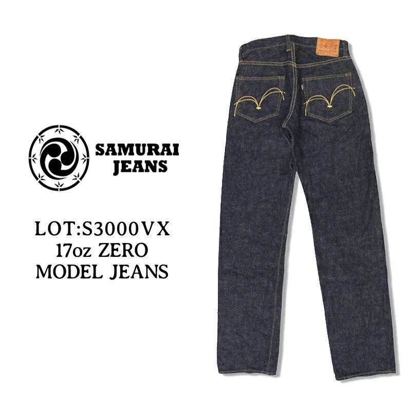 メンズファッション, ズボン・パンツ 18P4 SAMURAI JEANS S3000VX 17oz PUP