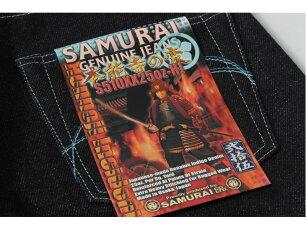 SAMURAIJEANS,サムライジーンズ,25オンス,ストレートジーンズ,本能寺の変モデル,S510XX25oz-HJ