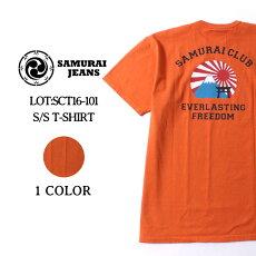 サムライジーンズ,Tシャツ