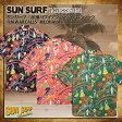 """サンサーフ SUN SURF アロハシャツ ハワイアンシャツ コレクション ハワイコールズ [SS37474] """"HAWAII CALLS"""" ハワイコールズ KILOHANA [EARLY 1950s] [2017年]"""
