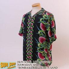 サンサーフ,アロハシャツ,ハワイアンシャツ,ボンバックス,SS37455