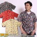 "SUN SURF 半袖オープンカラーシャツ ""HELE-MAI-..."