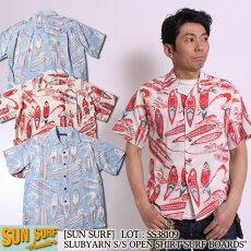 サンサーフ,オープンシャツ,アロハシャツ,SS38109,SURFBOARDS,