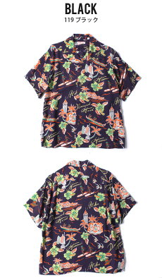 サンサーフ,SUNSURF,オープンシャツ,アロハシャツ,ss38413