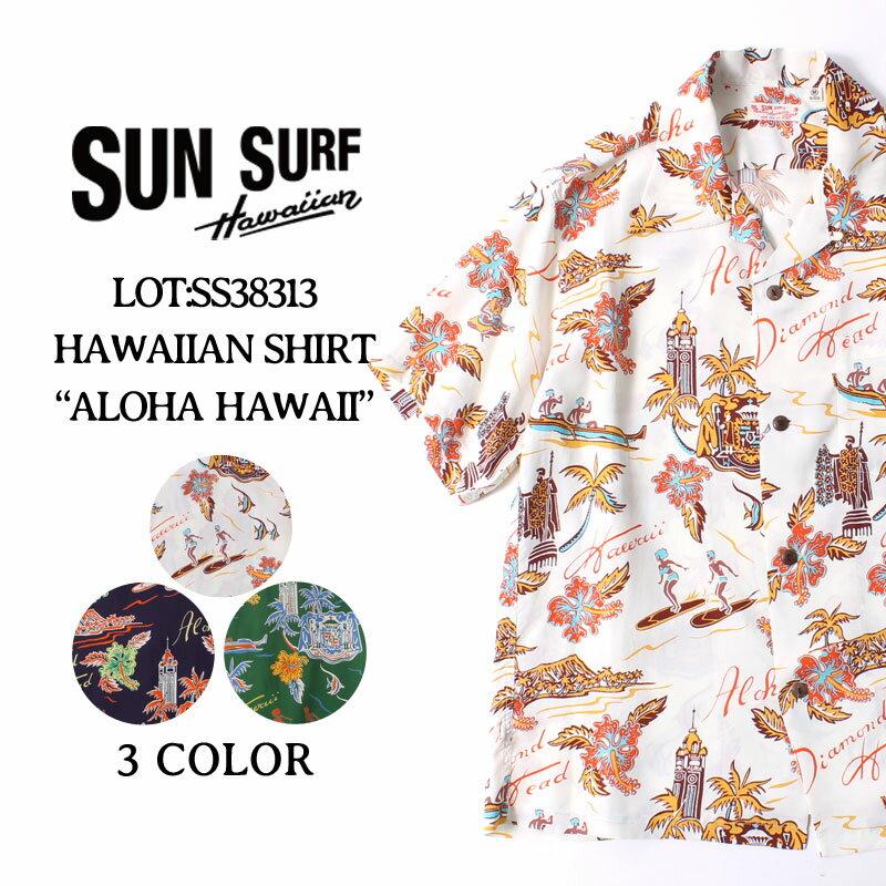 トップス, カジュアルシャツ  2020 SS38313 SUN SURF ALOHA HAWAII PUP