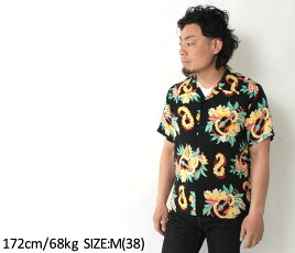サンサーフ,SUNSURF,オープンシャツ,アロハシャツ,マッキントッシュ,ss38565
