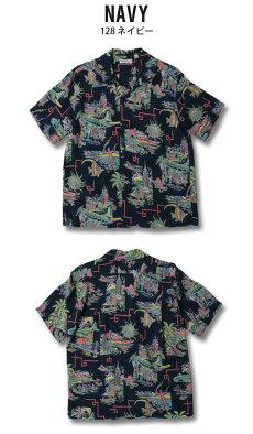 サンサーフ,SUNSURF,オープンシャツ,アロハシャツ,ss38570