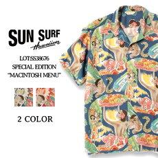 サンサーフ,アロハシャツ,スペシャルエディション,MACINTOSHMENU,SS38676