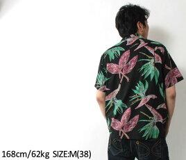 サンサーフ,SUNSURF,綿麻,アロハシャツ,ハワイアンシャツ,ss38687