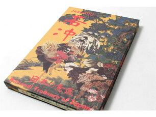 サンサーフ,アロハシャツ,スペシャルエディション,伊藤若冲,南天雄鶏図,SS38716