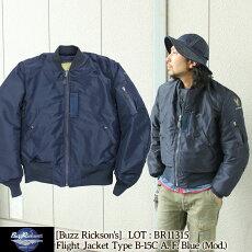 バズリクソンズ,BR11315,フライトジャケット,B-15Cモディファイド,A.F.BLUE