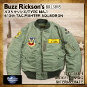 BuzzRickson's,バズリクソンズ,フライトジャケット,タイプMA-1,パッチ付き,BR13895