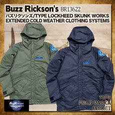 BuzzRickson's,タイプロッキードスカンクワークス,フィールドパーカー,br13622