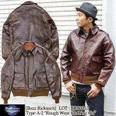 BuzzRickson's,バズリクソンズ,レザーフライトジャケットA-2,BR80253