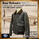 バズリクソンズ タイプG-1 U.S. ARMY AIR FORCE Buzz Rickson's レザーフライトジャケット [BR80145] バズリクソンズ Buzz Rickson's バズリクソンズ [送料無料] Buzz Rickson's G-1@