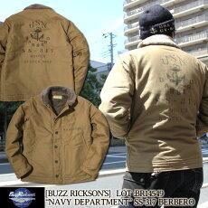 BuzzRickson's,バズリクソンズ,デッキジャケット,N-1,BR14549
