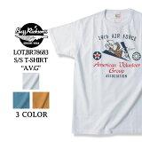 バズリクソンズ Tシャツ スヌーピー BR78683 BUZZ RICKSON'S 東洋エンタープライズ ピーナッツ PEANUTS S/S T-SHIRT A.V.G 半袖 カットソー アメカジ ミリタリー メンズ PUP