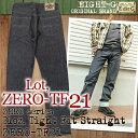 ジーンズ エイトジー デニム ジーパン【ZERO-TF21】21オンスジーンズ タイトフィットジーンズ ストレートジーンズ メンズデニム EIGHT-…