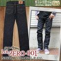 ZERO-001,レギュラーナローストレートジーンズ,普段穿きデニム