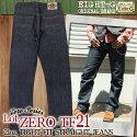 EIGHT-G,ZERO,21オンスデニム,タイトフィットストレートジーンズ,ZERO-TF21