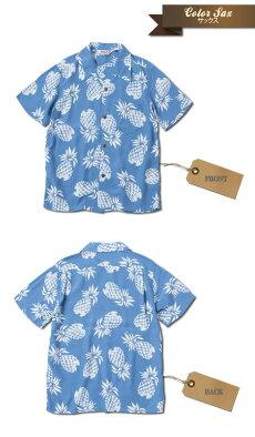 エイトジー,ハワイアンシャツ,アロハシャツ,8as-03