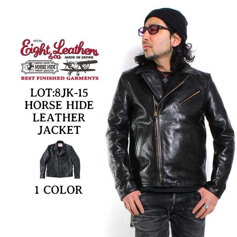 メンズファッション, コート・ジャケット 5! EIGHT-G EIGHT LEATHERS HORSE LEATHER JACKET 8JK-15