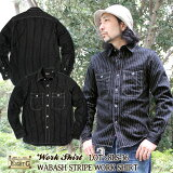 【LINEで1000円クーポン】 ワークシャツ シャツ 長袖 メンズ アメカジ ウォバッシュ ストライプ 国産 日本製 おしゃれ 大人 エイトジー EIGHT-G WABASH STRIPE WORK SHIRT 8LS-36
