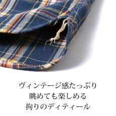 エイトジー,EIGHT-G,チェックシャツ,ネルシャツ,長袖,8ls-53
